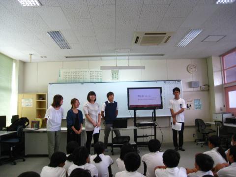 鹿児島大学法文学部法文学部の学生が小学校で出前授業を実施しました鹿児島大学法学部
