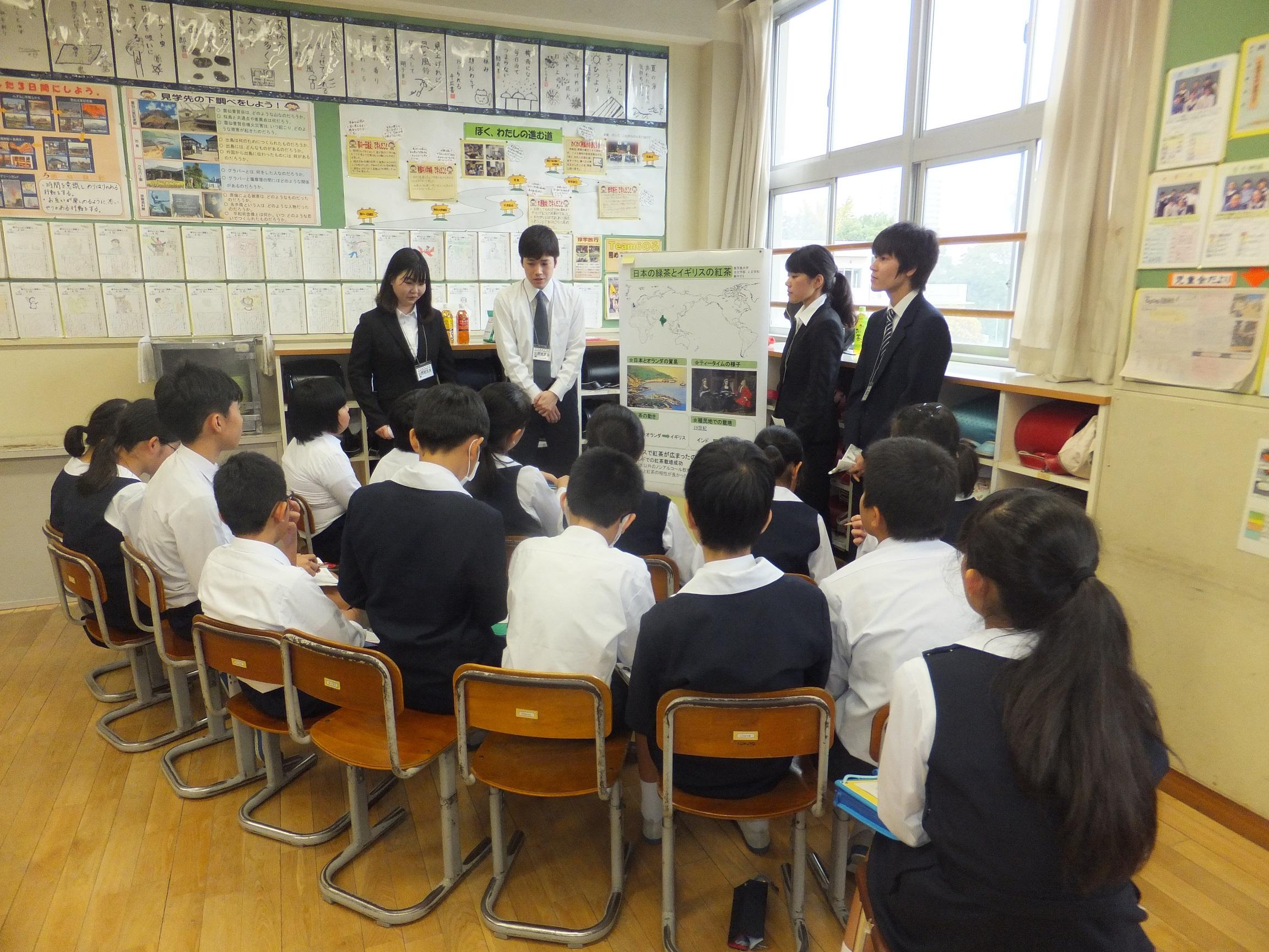 法文学部のゼミ学生が教育学部附属小学校でパネル授業を実施しました ...